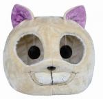 Katzen Kuschelhöhle Luzie beige / flieder